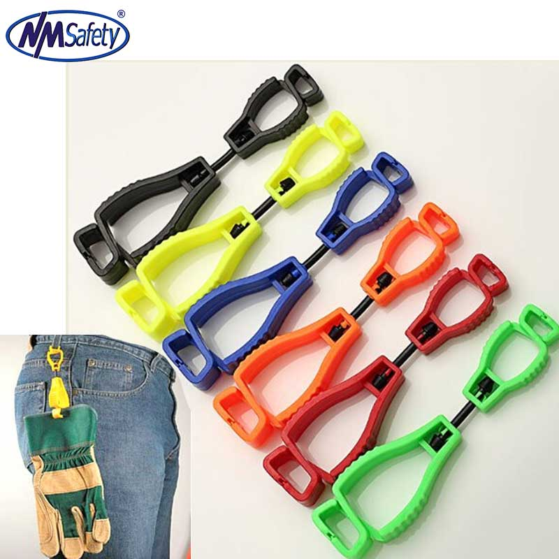 Aliexpress Com Buy Nmsafety Brand Metal Detectable