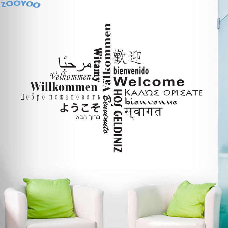 Creative Welcome In All Kinds Language Text Wall Sticker Home Decor Vinyl Removable Art Wall Decal For Living Room