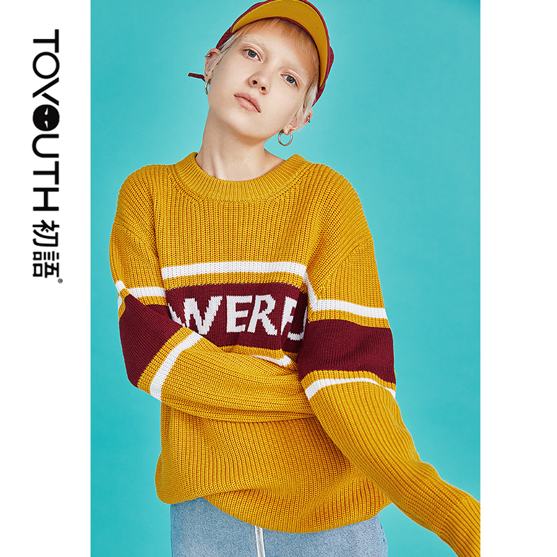 Toyouth Korean Style Letters Pullovers 8830423012