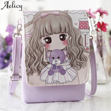 Aelicy 2018 Hot Sale Mini Handbags Fashion Girls Shoulder Bags Handbags amp Cartoon Cute Clutch Kids Small Crossbody Messenger Bag cheap Flap Shoulder Handbags Hasp Soft NONE Polyester Versatile WOMEN Single No Pocket Appliques Fashion Pure color large Bags