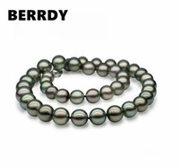 45CM Long Tahitian Black Pearl Necklace, 9 10mm Perfect Round Pearl Jewelry