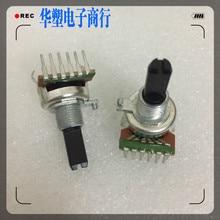 161 horizontal double potentiometer b10k Type 161 amplifier radio receiver volume knob switch double B100K handle 20MM half shaft 6 pin  A50K B10K