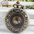 Механические часы 12 зодиака бронзовый Памятник животных ретро тиснением B035