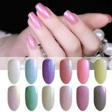 8ml Shell Nail Gel Polish Mermaid UV Varnish Pearl Lacquer Semi Permanent Lucky Sell All Design