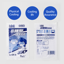 1Pc New Disposable Antipyretic Cooling Towel Pad Relief Migraine Fever Cold Front Cooling Sticker Home Kid Adult(China)