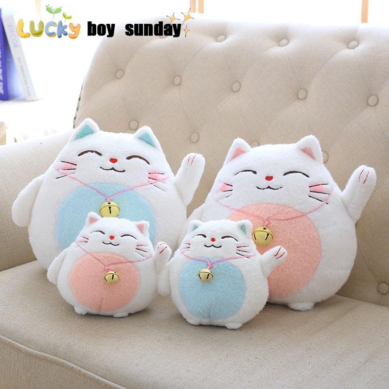 Lucky Boy Sunday Cute Cat Plush Toy Lucky Cat Stuffed Soft Doll 20cm