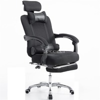150 Degree Reclining Computer Chair With Footrest Ecological Net Fabric Breathable Ergonomic Gaming Rotate Home Office Chair