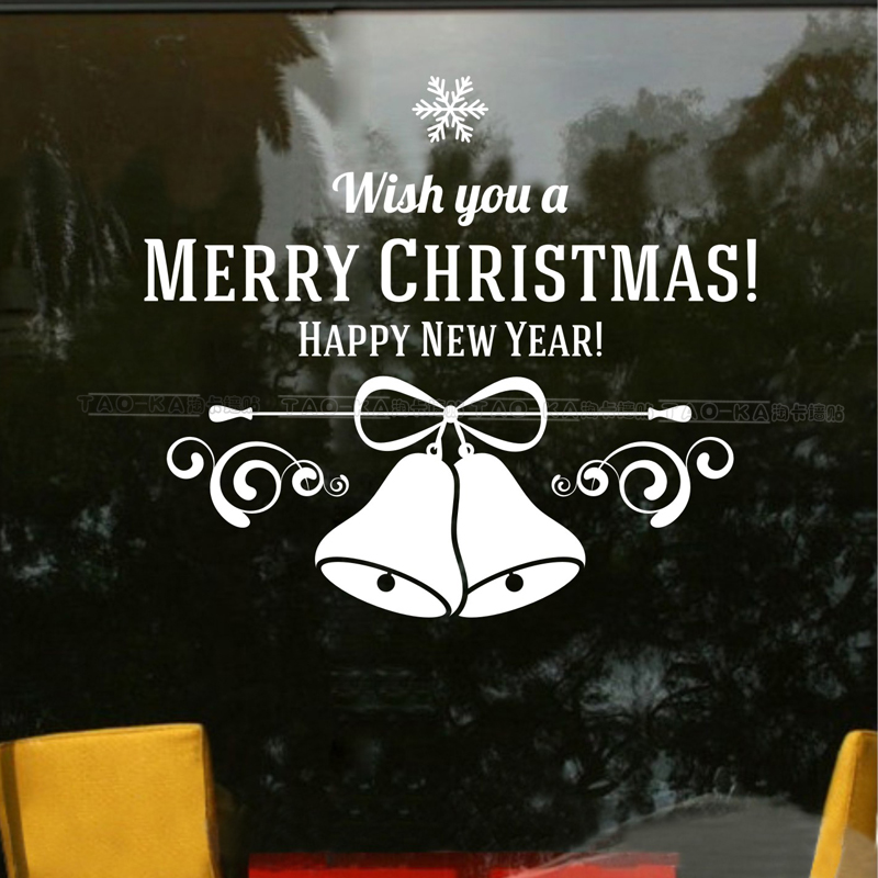 DCTAL Large Christmas Sticker X mas Decal Posters Vinyl Wall Decals Decor Mural Glass Shop Window Home Decoration
