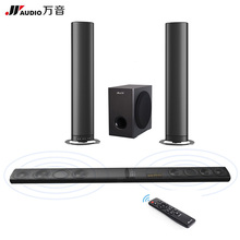 JY AUDIO Detachable Wireless Soundbar TV Speakers Bluetooth Home Theater 5.1 Woofer Surround Sound System for xiaomi Projetor PC