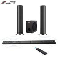 JY AUDIO Detachable Wireless Soundbar TV Speakers Bluetooth Home Theater 5.1 Woofer Surround Sound System for xiaomi Projetor PC