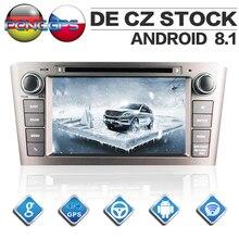 2 Din Android 8.1 Quad Core Autoradio per Toyota Avensis 2002-2008 di Navigazione GPS CD Lettore DVD WIFI bluetooth Unità Principale