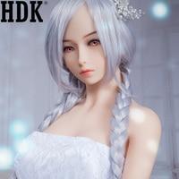 HDK 156