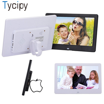 """Tycipy 10"""" Digital Photo Frame LCD Electronic LED Screen Photo Frame with Remote Control for Music Mp3 Video Playback  Mp4 Gift"""