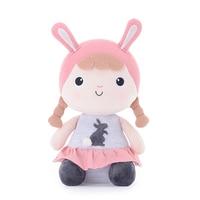 Original METOO Toys Pretty Girl Pink Cloth Doll Sweet Rag Girl Soft Stuffed Plush Dolls Toys Gifts For Girls 9*6''