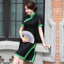 Lace Cheongsams Women Summer 2016 Black Cheongsam Dress Short Sleeve Plus Size Chinese Traditional Dresses Bodycon Short Qipao