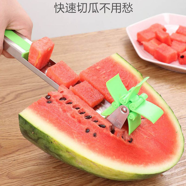 Watermelon Windmill Cutter Stainless Steel Cutting Watermelon Artifact Fruit Cutting Artifact Creative Style Cutting Fruit Slice 1