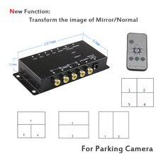 2017 Управление коробка четыре Каналы доступны для заднего вида Камера видео автоматическое переключение подключения передняя сторона задняя Камера s