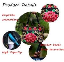 Handmade Embroidery Ethnic Shoulder Bag