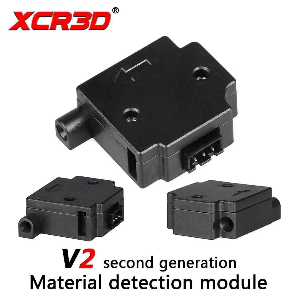 XCR3D 3D Printer Part Material detection module for LERDGE board 1.75MM DIY Kit Filament Break Detection Module with cable