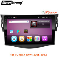 SilverStrong Android8.0 IPS car dvd for Toyota RAV4 Rav 4 2006 2012 2din 1024*600 gps navigation wifi No DVD
