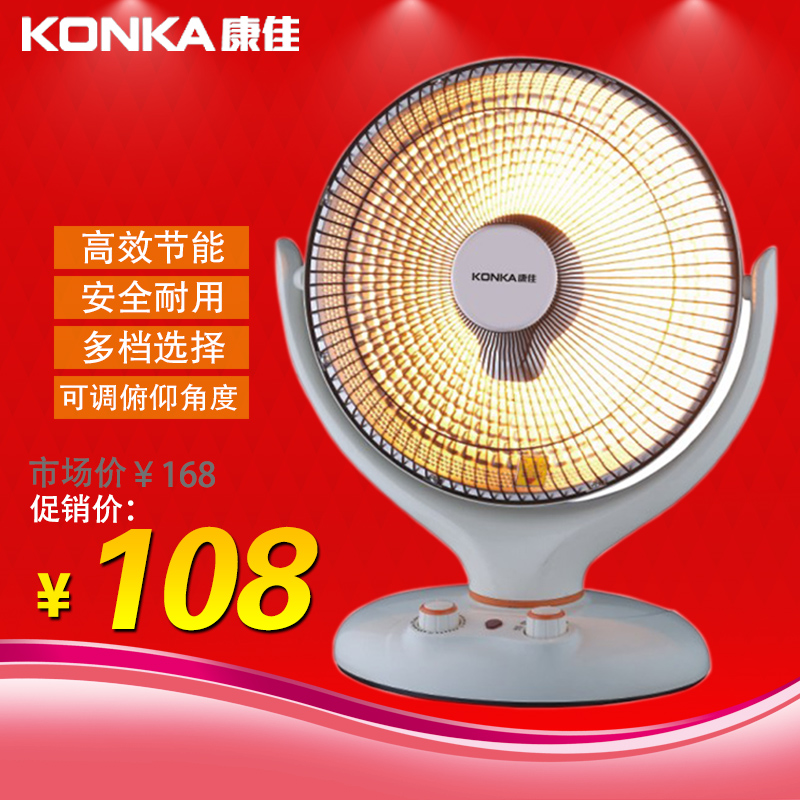 Heater Sun Kh Ty01 Household Dual Use Heater Electric