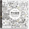 Happy Footprints Antistress Coloring Painting Book Adult Children Kids Relieve Stress Art Drawing Colouring Books