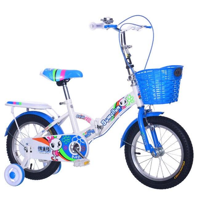 Tienda Online Niño plegable Bicicletas 12/14/16/18 pulgadas niños ...