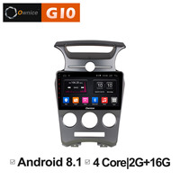 Android 8.1 Unit Car DVD GPS Multimedia Player for Kia Carens Sorento Sportage Cerato 2007 2008 2009 2010 2011 AT Auto Stereo PC