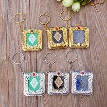 미니 아크 꾸란 도서 진짜 종이 아랍어 코란 열쇠 고리 이슬람 보석을 읽을 수 있습니다
