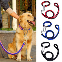 pawstrip 8 Colors Braided Nylon Dog Leash Rope Walking Training Pet Collar For Big Dogs S-XL