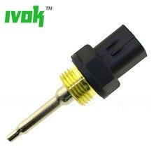 Сенсор сверхмощный экскаватор Температура воды отправителя для CATERPILLAR CAT 3406e c15 C13 C7 e324d e329d e330d e345c e345d 256- 6453