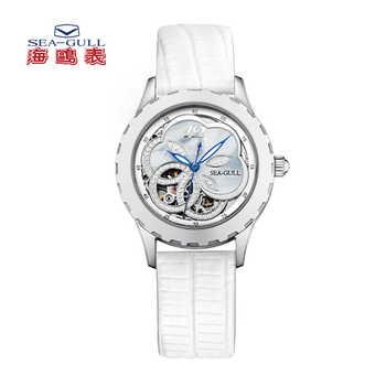 Seagull Hollow Out รูปแบบดอกไม้ Mother Of Pearl Dial ผู้หญิงเลดี้อัตโนมัตินาฬิกาแฟชั่น Sapphire คริสตัล 819.18.5028L - DISCOUNT ITEM  21% OFF นาฬิกาข้อมือ