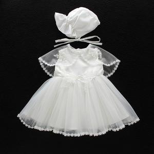 Image 3 - Iyealベビー洗礼ガウン幼児ベビーガールドレス洗礼女少女服夏ドレス結婚式3個