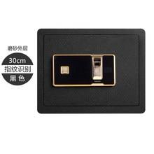 Strongarmer household small bedside fingerprint electronic safe password box
