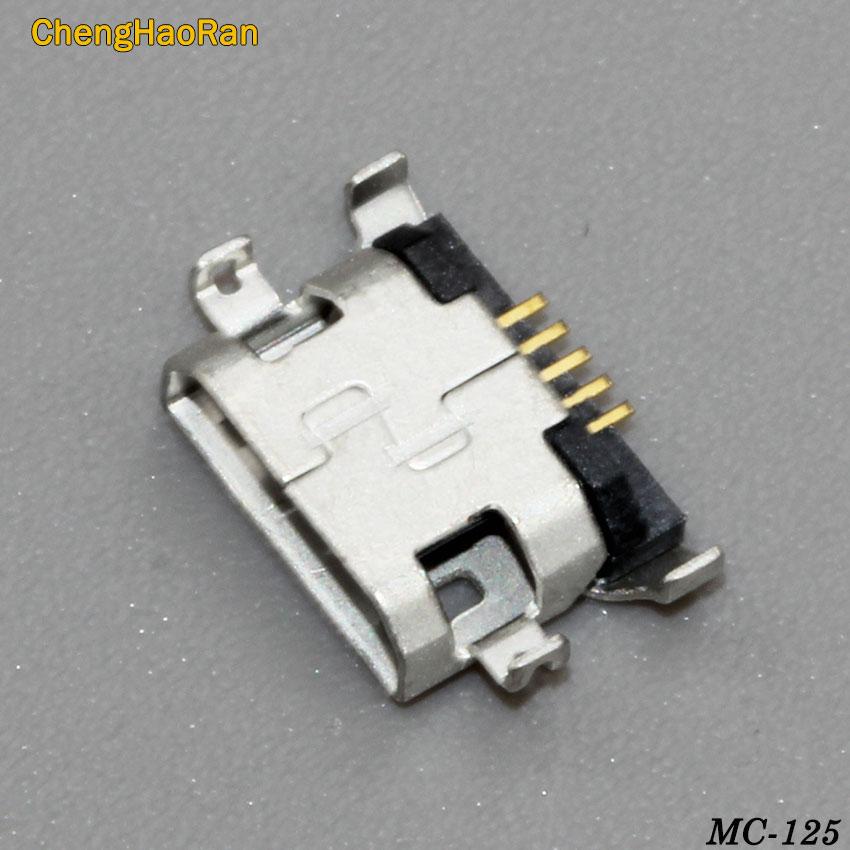 MC-125D