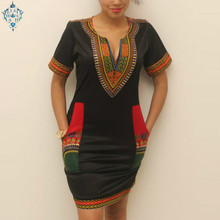 IDress Casual Beach Dress 2017 Summer Vintage Dress Women Tunic African Print Shirt Dress Robe Femme Plus Size Dashiki Dress цена 2017