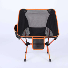 Outdoor Ultra-Light Folding Chair High Load Camping Portable Beach Hiking Picnic Fishing Chair Aviation Aluminum Alloy Chair