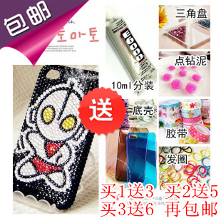 DIY Mobile Beauty Film material kit diy tool ottoman diy phone case rhinestone pasted beauty  for iphone   4 s DIY Mobile Beauty