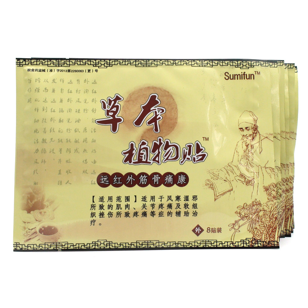 16Pcs Tiger Balm Patch Plaster/Tiegao, Warm Medicated Pain Relief,Plaster-RD,Relief of Muscular Aches and Pains K01002