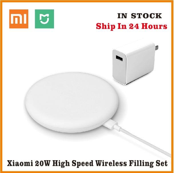 2019 Original Xiaomi mi Wireless Charger 20W Max For Mi 9 (20W) MIX 2S /3 (10W)Qi EPP Compatible Cellphone (5W) Multiple Safe(China)