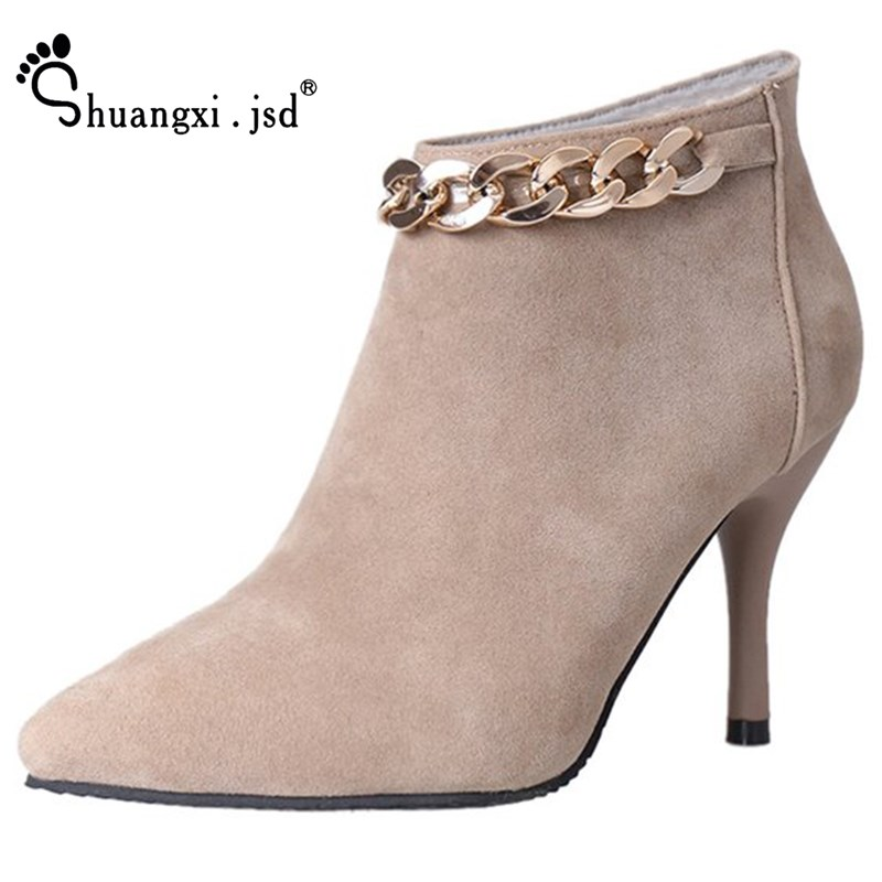 114079585fc9 Shuangxi.jsd 2018 Winter New Shoes Women Ankle Boots Brand Luxury Designer  High Quality Boots Ladies High Heels Chain Booties