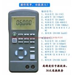 Generador de señal de HG-S309 4-20 mA/0-10 V/mV termopar medidor de corriente señal fuente de calibración instrumento