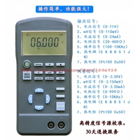 HG S309 Signal Generator 4 20mA 0 10V MV Thermocouple Current Meter Signal Source Calibration Instrument