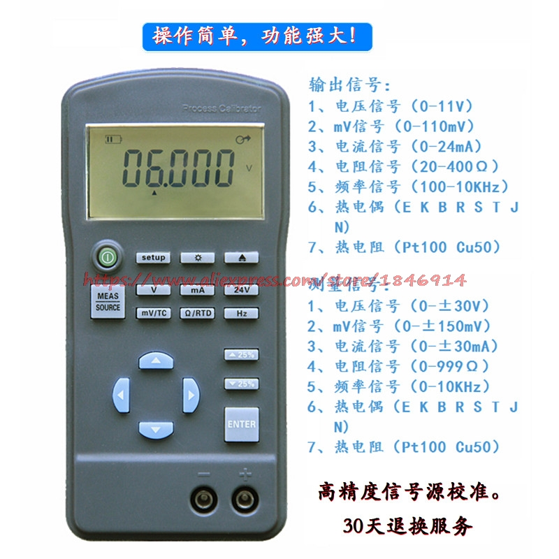 HG-S309 Signal Generator 4-20mA/0-10V/mV Thermocouple Current Meter Signal Source Calibration Instrument