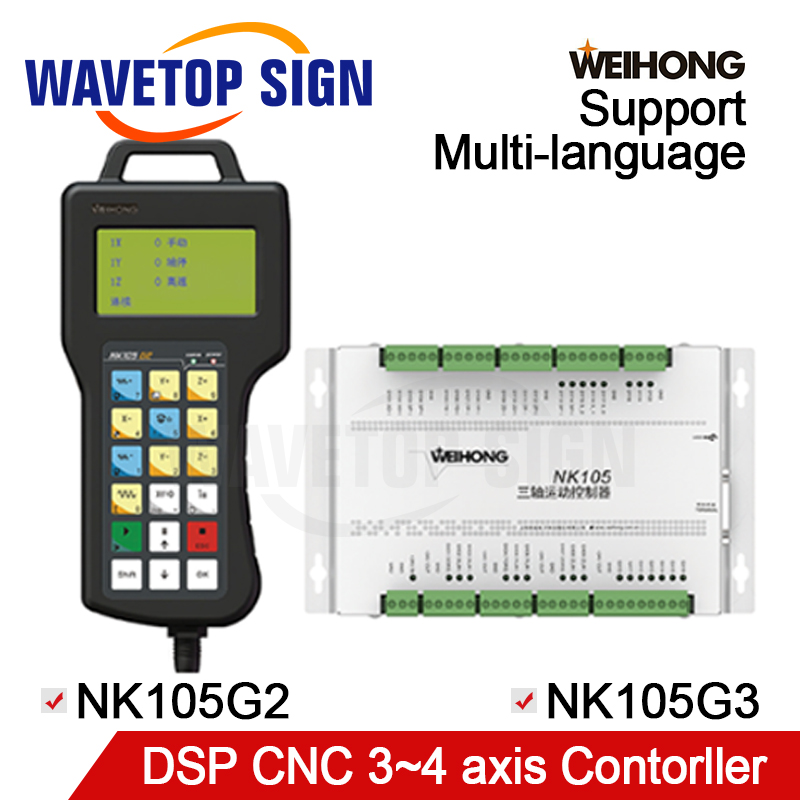 Us 497 8 5 Off Cnc Router Woodworking Machine Controller Nk105g2 Nk105g3 3 4 Axis Dsp Support Tool Magazine And Cylinder In Cnc Controller From