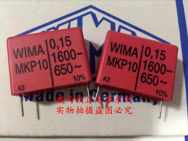 2019 hot sale 10pcs/20pcs Germany WIMA capacitor MKP10 1600V0.15UF 1600V154 150NF P: 27.5mm Audio capacitor free shipping