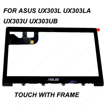for Asus UX303L UX303LA UX303U UX303UB Touch Screen Digitizer panel Bezel 5590R FPC-6 with frame