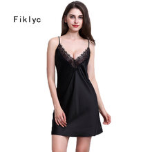 ddd448d16 Fiklyc marca sexy mulheres nightwear mini nightgowns tempatation v profundo  straps saias frete grátis falso verão