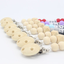лучшая цена High quality Baby Wooden Beads Toys Ring Chain Teether for Infant Nursing Silicone Teething Tooth Training Baby Care 35