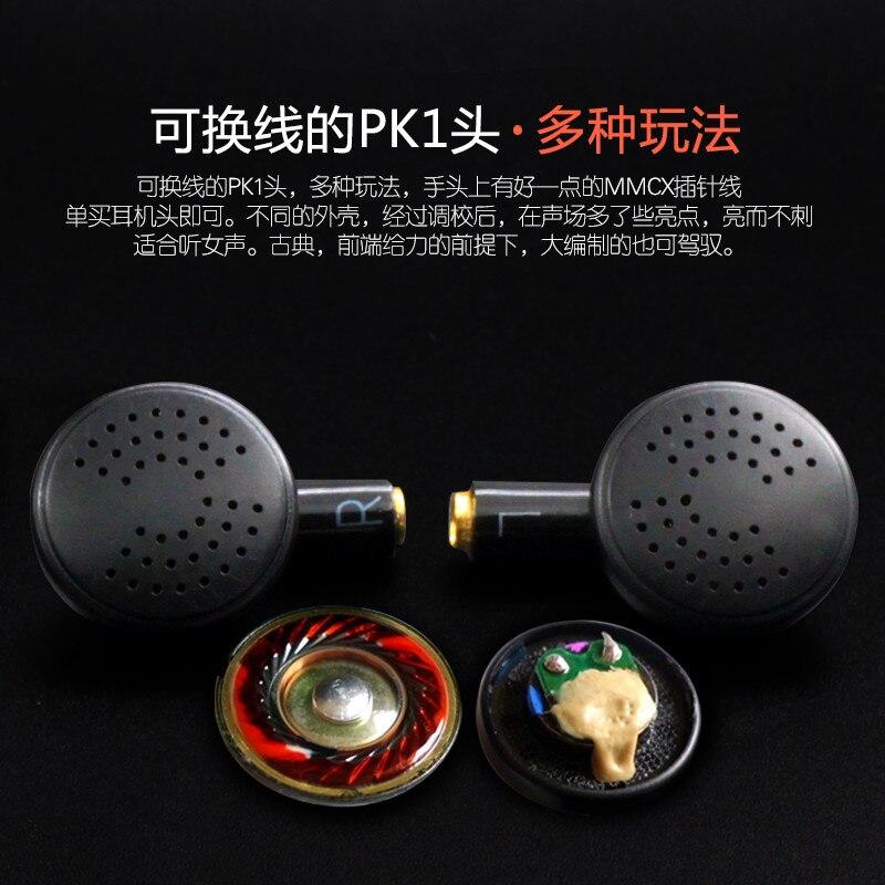 Bricolage PK1 écouteur pilote d'origine 150 ohms film rouge basse enfichable MMCX siège femelle 8 partage 7N monocristallin fil de cuivre